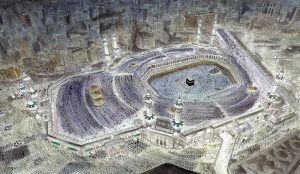 HAJJ, UMRAH, HAJJ PACKAGES, UMRAH PACKAGES, UMRAH 2017, HAJJ 2017, ISLAMIC TOURS, BEST UMRAH PACKAGES, BEST PRICE PACKAGES, HAJJ & UMRAH PACKAGES & ISLAMIC TOURS, UMRAH VISA